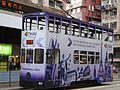 HK Sai Ying Pun 皇后大道西 Des Voeux Road West tram 83 body ads ThaiAirways June 2016 DSC.jpg