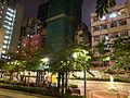 HK Sai Ying Pun night Mui Fong Street Children's Playground Nov-2015 DSC.JPG