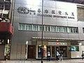 HK Sheung Wan 粵海投資大廈 Guangdong Investment Tower morning Des Voeux Road Central Nov-2011 Ip4.jpg