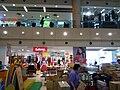 HK TSW 天水圍 Tin Shui Wai 天恩路 Tin Yan Road 嘉湖銀座 Kingswood Ginza mall shop Balano clothing Dec 2016 Lnv2.jpg