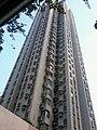 HK Tai Po Plaza 大埔廣場 Tai Po Centre residential building facade Jan-2013.jpg