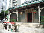 HK Tin Hau Temple fd.jpg