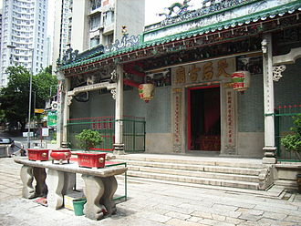 Declared monuments of Hong Kong - Image: HK Tin Hau Temple fd