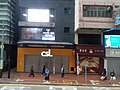 HK Tram 74 tour view CWB 銅鑼灣 Causeway Bay 怡和街 Yee Wo Street December 2019 SS2 06.jpg