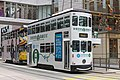 HK Tramways 88 at Ice House Street (20181212104801).jpg