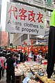 HK WC 灣仔街市 Wan Chai Market 太原街 Tai Yuen Street sign Alters Clothes to fit Jan 2017 IX1.jpg