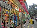 HK Wan Chai Road 灣仔道 Bullock Lane 普樂里 name sign n shops Nov-2013.JPG