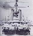 HMS Hood (1891) Bows-On Mediterranean 1901.jpg