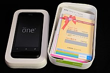 HTC One V T320e with Hami apps coupon from Senao 20120616.jpg