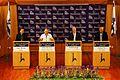 HUJI Election Debate (8360537145).jpg