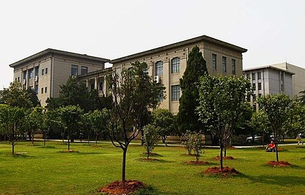 Old Russia-style library in Huazhong University of Science and Technology HUSTLibrary.jpg
