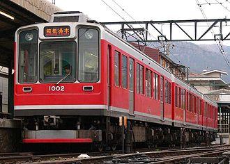 "Hakone Tozan Line - Hakone Tozan Railway 1000 series trainset ""Bernina"" at Gōra Station"