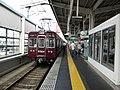 Hankyu Ibarakishi Station platform - panoramio (5).jpg