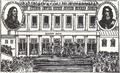 Hannas - Die Hinrichtung Carolus Stuarts (Detail).png