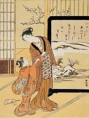 Fūryū Shiki no Hana - Spring