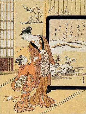 Suzuki Harunobu - Image: Harunobu 2 Pers