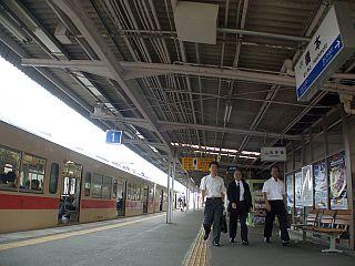 Hashimoto Station (Wakayama) Railway station in Hashimoto, Wakayama Prefecture, Japan