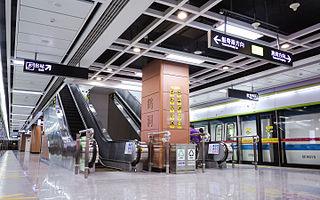Hedong station Guangfo Metro station in Guangzhou