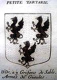 государственный герб Крымского ханства