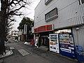 Higashiasakawamachi, Hachioji, Tokyo 193-0834, Japan - panoramio (275).jpg