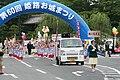 Himeji Oshiro Matsuri August09 243.jpg