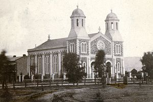 Hindmarsh Square Congregational Church - Hindmarsh Square Congregational Church, c. 1867