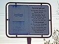 Hinweisschild Wassererfassungsgebiet.JPG