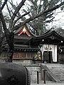 Hirose-Shrine.JPG