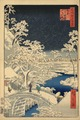 Hiroshige Hundred views Edo 111 Meguro taikobashi yūhinooka (目黒太鼓橋夕日の岡).tif