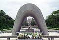 HiroshimaCenotaphDome7016.jpg