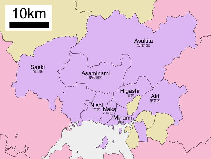Hiroshima wards