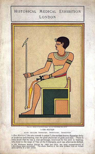 imhotep - image 2