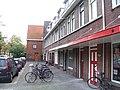 Hof van Delftlaan - Delft - 2008 - panoramio.jpg
