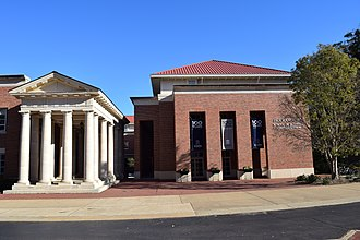 University of Mississippi School of Business Administration - Holman Hall