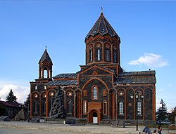 Holy Saviour Church Gyumri.jpg