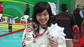 Hong Kong East Asian Games 1225.JPG