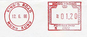 Hong Kong stamp type BB2.jpg