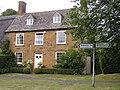 Honington, The Old House - geograph.org.uk - 1633898.jpg