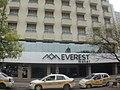 Hotel Everest Ciudad Victoria 2.jpg