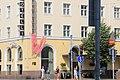 Hotelli Helka 2.jpg