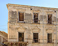 House in Tropea - Calabria - Italy - July 17th 2013 - 06.jpg