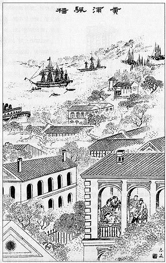 Wang Tao (19th century) - Shanghai in Wang Tao's Travel Notes