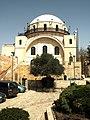 Hurva Synagogue DSCN3261.JPG
