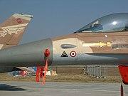 IAF F-16A Netz 243 kill marks