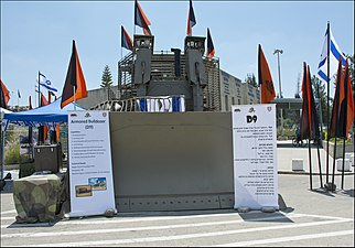 IDF-D9-with-information-sign-IZE-5699.jpg
