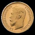 INC-2920-a Пять рублей 1907 г. (аверс).png