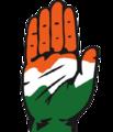 INC Logo.png