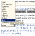 IPA inserts screenshot.png