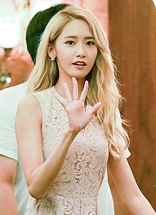 Im Yoona at press conference Channel Girls' Generation in July 2015.jpg