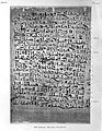 Images from Edwin Smith Papyrus Wellcome L0004731.jpg